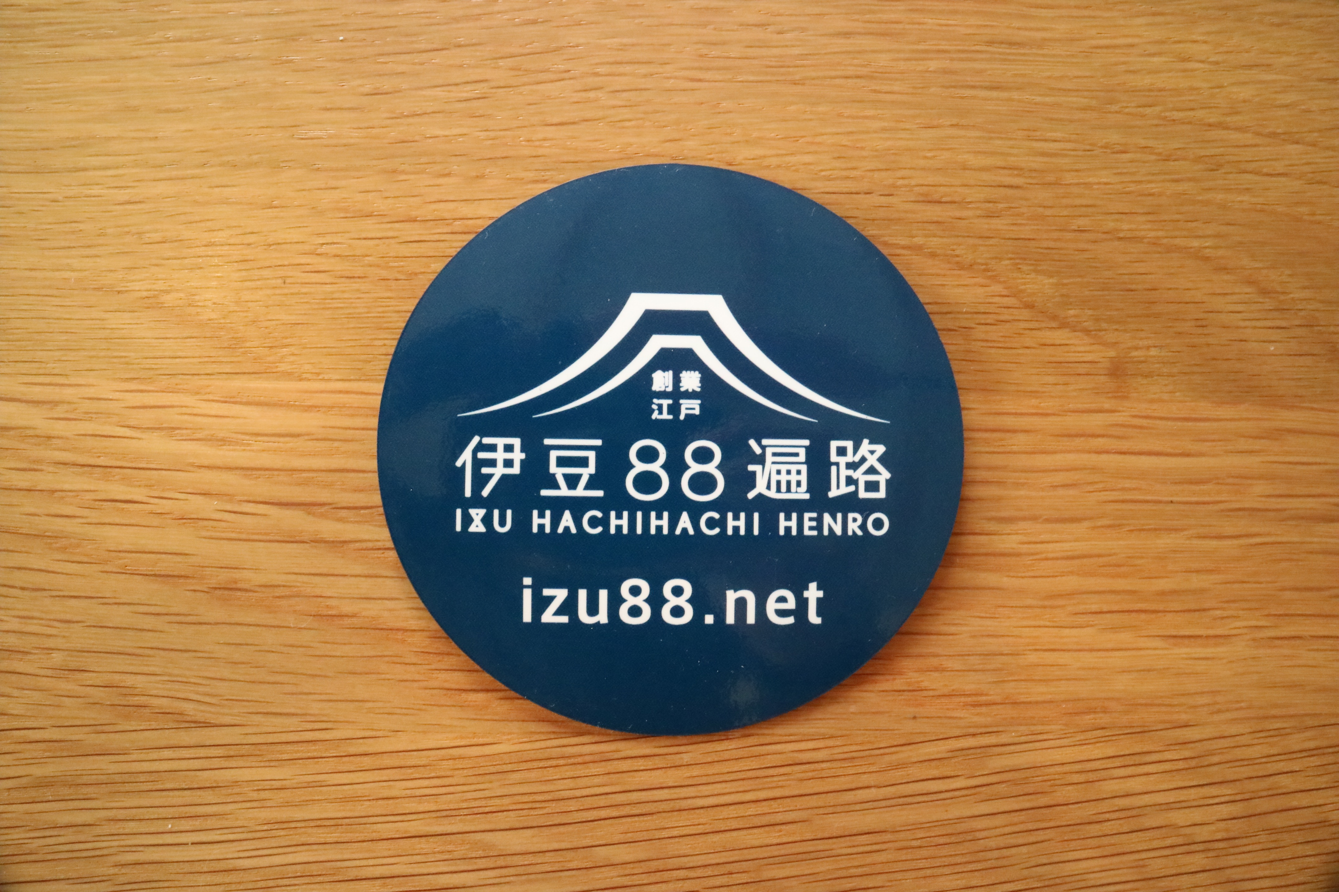IR-012